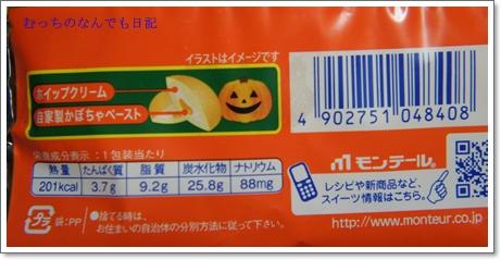 cake_N207.jpg
