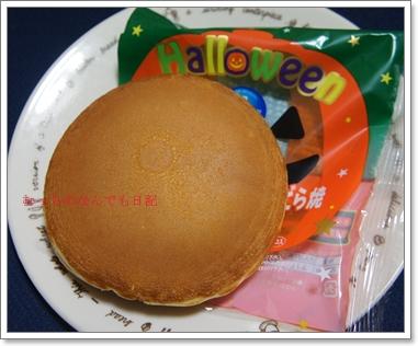 cake_N208.jpg