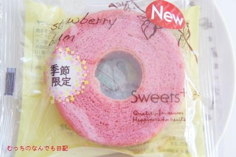 cake_N307.jpg