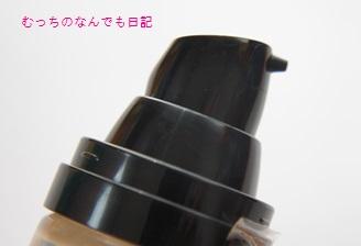 cosme_N453.jpg