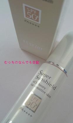 cosme_N456.jpg