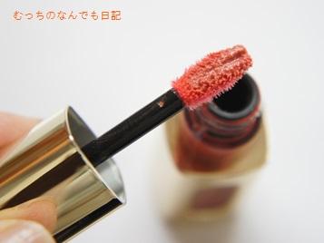 cosme_N459.jpg
