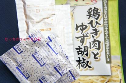 food_N1380.jpg