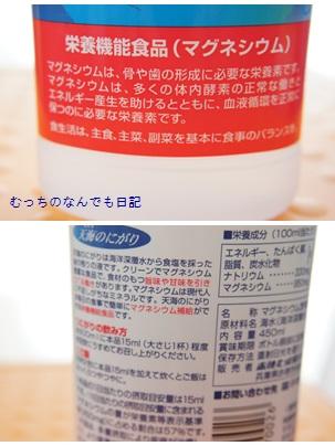 food_N1507.jpg