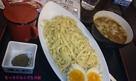 food_N1513.jpg