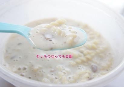 food_N1543.jpg