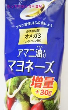 food_N1545.jpg