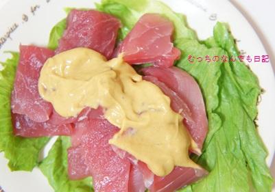 food_N1547.jpg