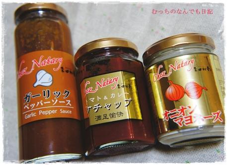 food_N724.jpg