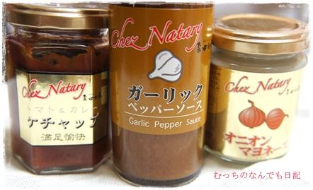 food_N725.jpg