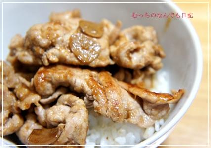 food_N743.jpg